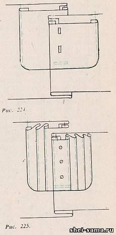 Застібка лівої частини переду може бути оброблена оздоблювальними защипами  або дрібними складками (рис. 226 а 81f16da4bd157