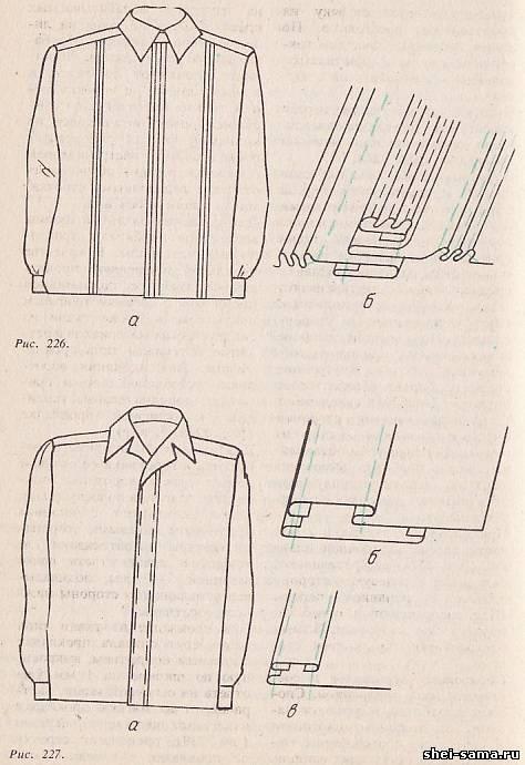 При обробці застібки лівої частини переду настрочними планкою (рис. 227 в)  її приточують c3614900c6f8d