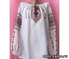 Національний український костюм (жіночий) традиційно складається з сорочки-вишиванки 96066a594d220