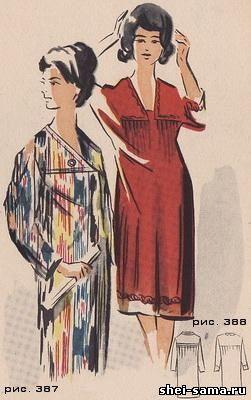 Національний одяг - Все про шиття - Ший сама 7bb31dcdbfef0