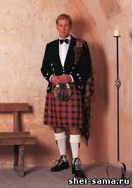 Шотландія - Національний одяг - Все про шиття - Ший сама 6c1a580cd4b5d